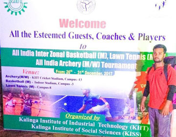All India Archery Tournament organized by Kalinga Institute of Industrial Technology (KIIT), on 26 - 31 Dec 2017