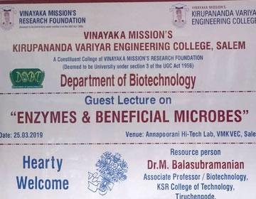 Vinayaka Mission's Kirupananda Variyar Engineering College, Salem
