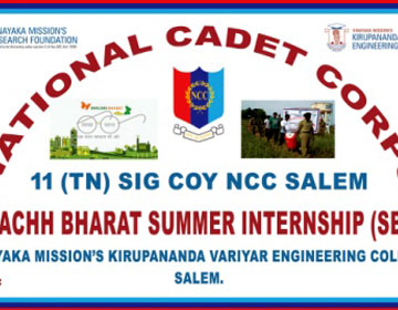 Swatchh Bharat Summer Internship Programme, on 24 Jul 2019