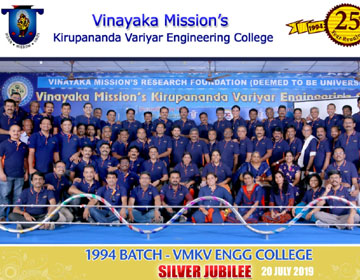 Silver Jubilee Meet of Batch 1990-94, on 20 Jul 2019