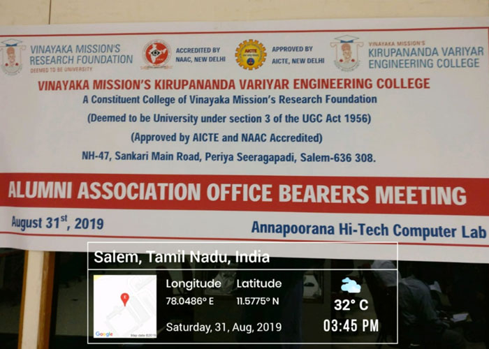 Alumni Association Office Bearers Meeting,
